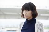 女優・仲間由紀恵主演WOWOW『連続ドラマW 楽園』(毎週日曜 後10:00)に出演する夏帆