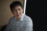 女優・仲間由紀恵主演WOWOW『連続ドラマW 楽園』(毎週日曜 後10:00)に出演する小林薫