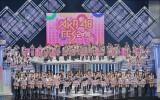 AKB48国内5グループ・110人が出演する『AKB FES 2016』(C)NHK