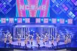 NGT48=NHK BSプレミアム『AKB FES 2016』より(C)NHK