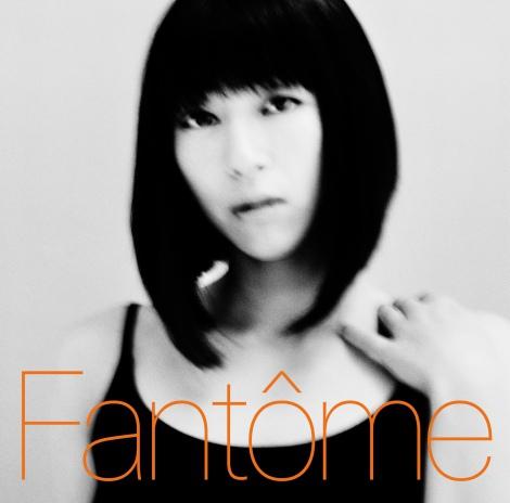 宇多田ヒカル『Fantome』