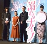 (左から)志磨遼平 、上白石萌音、菅田将暉、小松菜奈 (C)ORICON NewS inc.
