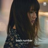 back numberの16thシングル「ハッピーエンド」初回限定盤