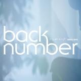 back numberの16thシングル「ハッピーエンド」通常盤