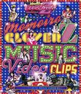 ももクロ初のMV集『ももいろクローバーZ MUSIC VIDEO CLIPS Blu-ray』