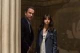 『インフェルノ』は10月28日公開
