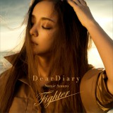 安室奈美恵「Dear Diary/Fighter」CD盤