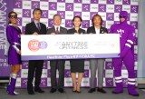 『ANYTIME FITNESS JAPAN』プレス発表会の模様 (C)ORICON NewS inc.