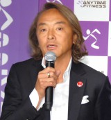 『ANYTIME FITNESS JAPAN』プレス発表会に出席した北澤豪 (C)ORICON NewS inc.