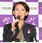 『ANYTIME FITNESS JAPAN』プレス発表会に出席した有森裕子 (C)ORICON NewS inc.
