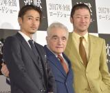 (左から)窪塚洋介、マーティン・スコセッシ監督、浅野忠信 (C)ORICON NewS inc.