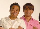 映画『内村さまぁ〜ず THE MOVIE エンジェル』初日舞台あいさつに出席したさまぁ〜ず(左から)三村マサカズ、大竹一樹 (C)ORICON NewS inc.