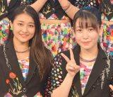 (左から)和田彩花、笠原桃菜 (C)ORICON NewS inc.