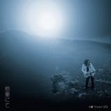 ソロ5枚目のアルバム『惑星にて』(12月21日発売)