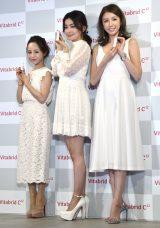 『ビタブリッドC新商品発表会』に出席した(左から)田中亜希子、平子理沙、美香 (C)ORICON NewS inc.