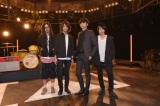 27日放送のNHK総合『SONGS』に出演する[Alexandros](C)NHK