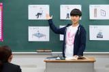 韓国語の先生役を演じる