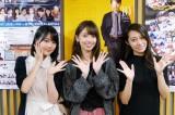 卒業発表の模様は「SHOWROOM」でも生配信され15万人が視聴した(左から生田絵梨花、橋本奈々未、桜井玲香)