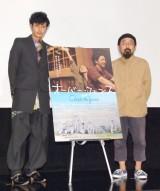 映画『オーバー・フェンス』公開後イベントに出席した(左から)オダギリジョー、山下敦弘監督 (C)ORICON NewS inc.