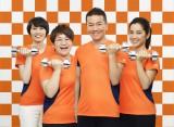 11月7日から13日まで日本テレビ系の40番組以上が参加する『カラダWEEK』でマネージャーを務めるハリセンボン、中村アンとキャプテンのくりぃむしちゅー・上田晋也 (C)日本テレビ