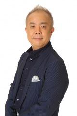 11月23日放送、BSプレミアム『結成50周年! コント55号・笑いの祭典』に出演する小堺一機