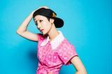 ORICON STYLEのインタビューに応じた木村カエラ