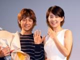 2人そろって結婚報告した深川栄洋監督と宮澤美保 (C)ORICON NewS inc.