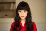 """『第29回東京国際映画祭』の""""ARIGATO賞""""を受賞した高畑充希"""