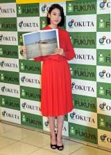 1st写真集『わたし』(文藝春秋)の発売記念イベントを行った三吉彩花 (C)ORICON NewS inc.