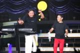 『岡村隆史のオールナイトニッポン歌謡祭 in 横浜アリーナ』に出演した(左から)ロバート・秋山竜次、岡村隆史