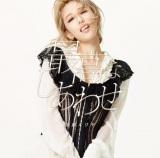 加藤ミリヤのニューシングル「最高なしあわせ」通常盤