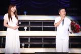 『岡村隆史のオールナイトニッポン歌謡祭 in 横浜アリーナ』に熊田曜子がサプライズ登場