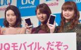 『UQ mobile』の新CMで共演する(左から)永野芽郁、深田恭子、多部未華子 (C)ORICON NewS inc.