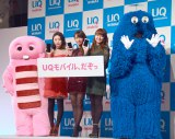 三姉妹役となる3人 (左から)ガチャピン、永野芽郁、深田恭子、多部未華子 、ムック(C)ORICON NewS inc.