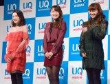 (左から)永野芽郁、深田恭子、多部未華子=『UQ mobile』新CM発表会 (C)ORICON NewS inc.