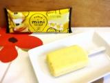 チーズタルトが再現された『PABLO miniアイスバー』を食べてみた! (C)oricon ME inc.