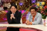 10月25日放送、関西テレビ・フジテレビ系『有吉弘行のダレトク!?』MCの有吉弘行とスタジオゲストの具志堅用高(C)関西テレビ
