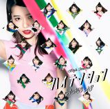 AKB48の46thシングル「ハイテンション」初回限定盤Type-A