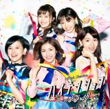 AKB48の46thシングル「ハイテンション」初回限定盤Type-C