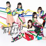 AKB48の46thシングル「ハイテンション」通常盤Type-B