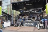 Galaxy Stage Car