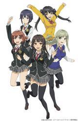 アニメ『スクールガールストライカーズ Animation Channel』キービジュアル (C)SQUARE ENIX・スクールガールストライカーズ製作委員会
