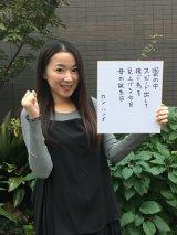 第62回角川短歌賞の「佳作」に入選したカン・ハンナ