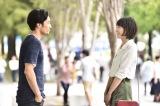TBS系連続ドラマ『逃げるは恥だが役に立つ』第3話劇中カット (左から)大谷亮介、新垣結衣 (C)TBS