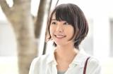 TBS系連続ドラマ『逃げるは恥だが役に立つ』に主演する新垣結衣  (C)TBS