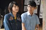 TBS系連続ドラマ『逃げるは恥だが役に立つ』に主演する新垣結衣と星野源  (C)TBS