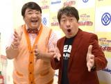 (左から)彦摩呂、寺門ジモン (C)ORICON NewS inc.