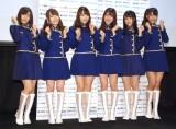 舞台『ロードス島戦記』制作発表会見に出席したA応P (C)ORICON NewS inc.