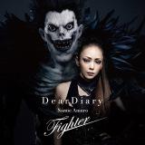 安室奈美恵 両A面シングル「Dear Diary/Fighter」初回限定盤<映画ビジュアル・ピクチャーレーベル仕様>