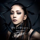 安室奈美恵 両A面シングル「Dear Diary/Fighter」CD+DVD盤